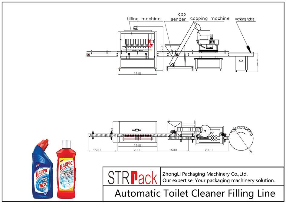 자동 화장실 청소기 충전 라인