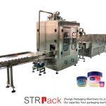 바셀린 액체 충전물 기계 자동적 인 바셀린 충전물 및 냉각 라인